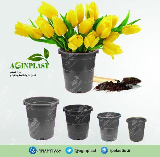 کارخانه تولید گلدان پلاستیکی گلخانه