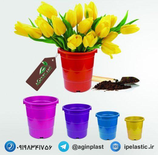 خرید اینترنتی گلدان پلاستیکی در کرج